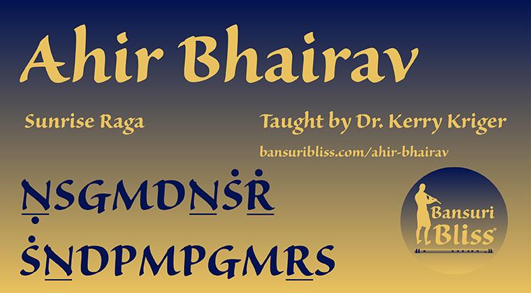 Ahir Bhairav Course