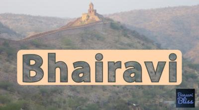 Bhairavi course icon