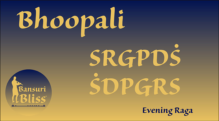 Bhoopali Tutorials