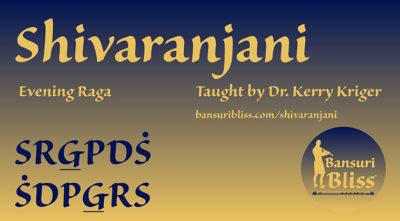 Shivaranjani raga tutorials